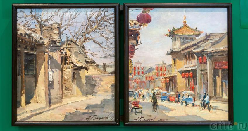 Диптих «Пиньяо 4». 2009. Азат Галимов::Выставка «Азат Галимов. Между Западом и Востоком»