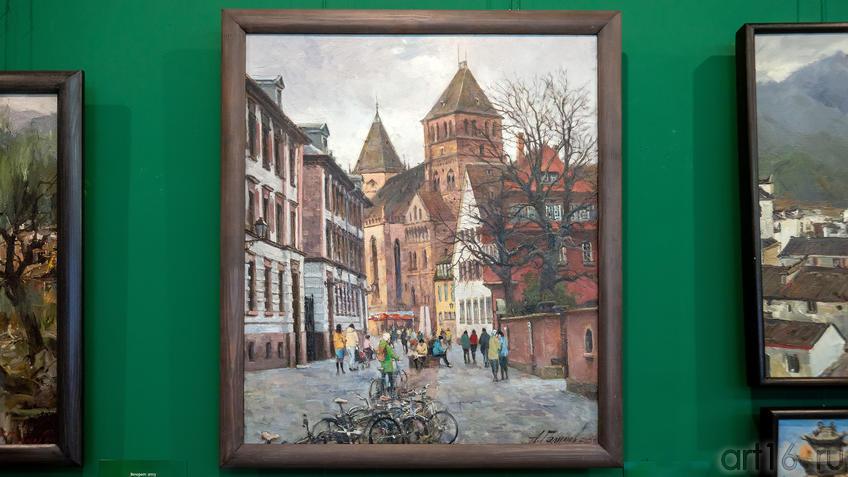 Перед дождем. Страсбург. 2015. Азат Галимов::Выставка «Азат Галимов. Между Западом и Востоком»