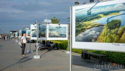 Фотовыставка под открытым небом на Казанской набережной