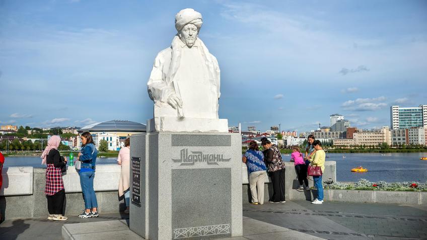 Памятник Шигабутдину Марджани::20200830 Казань. День города 2020