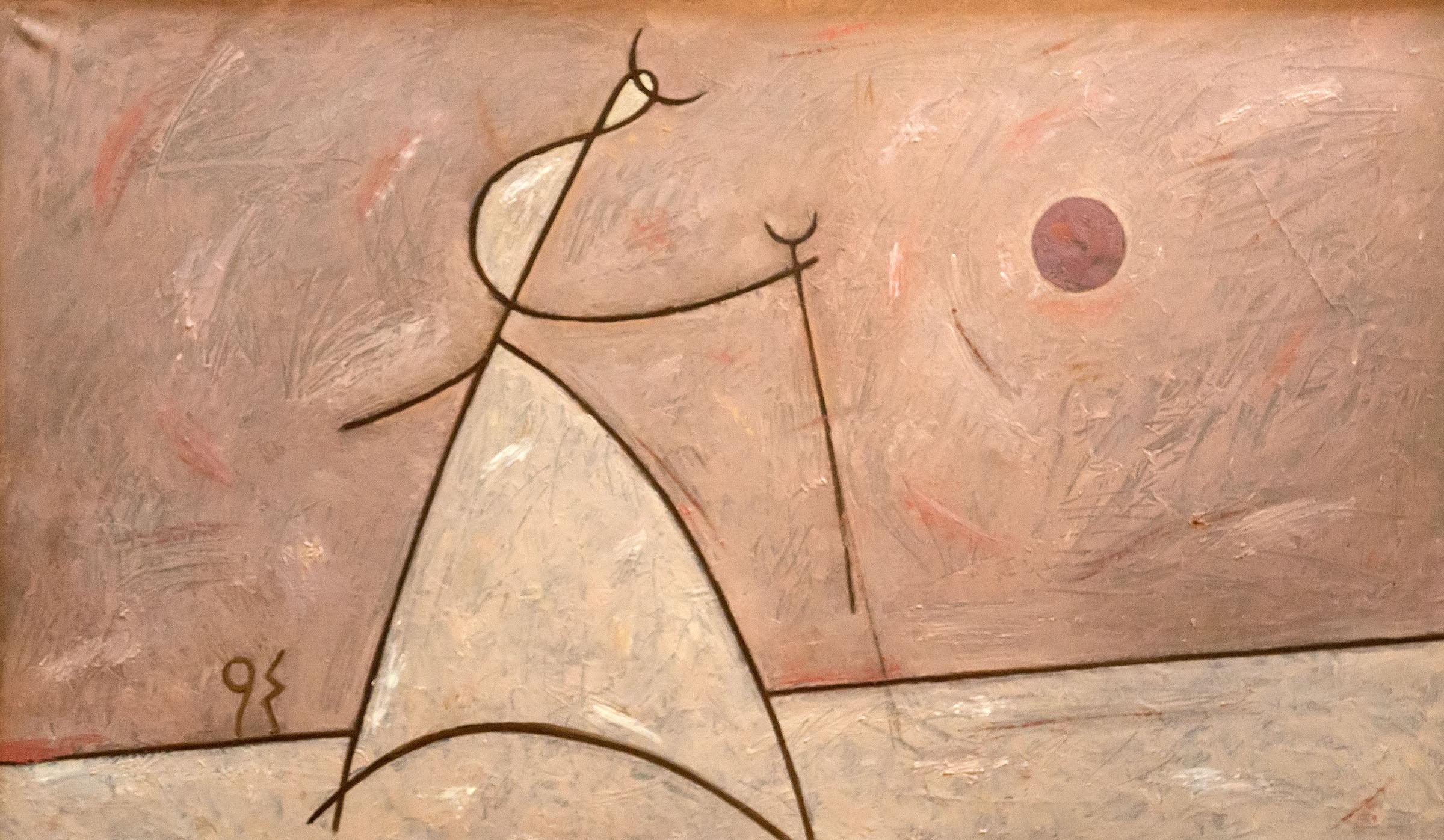 Идущая. 1995. Мидат Мухаметов::«Родник любви и вдохновения». Выставка из коллекции Фонда Марджани