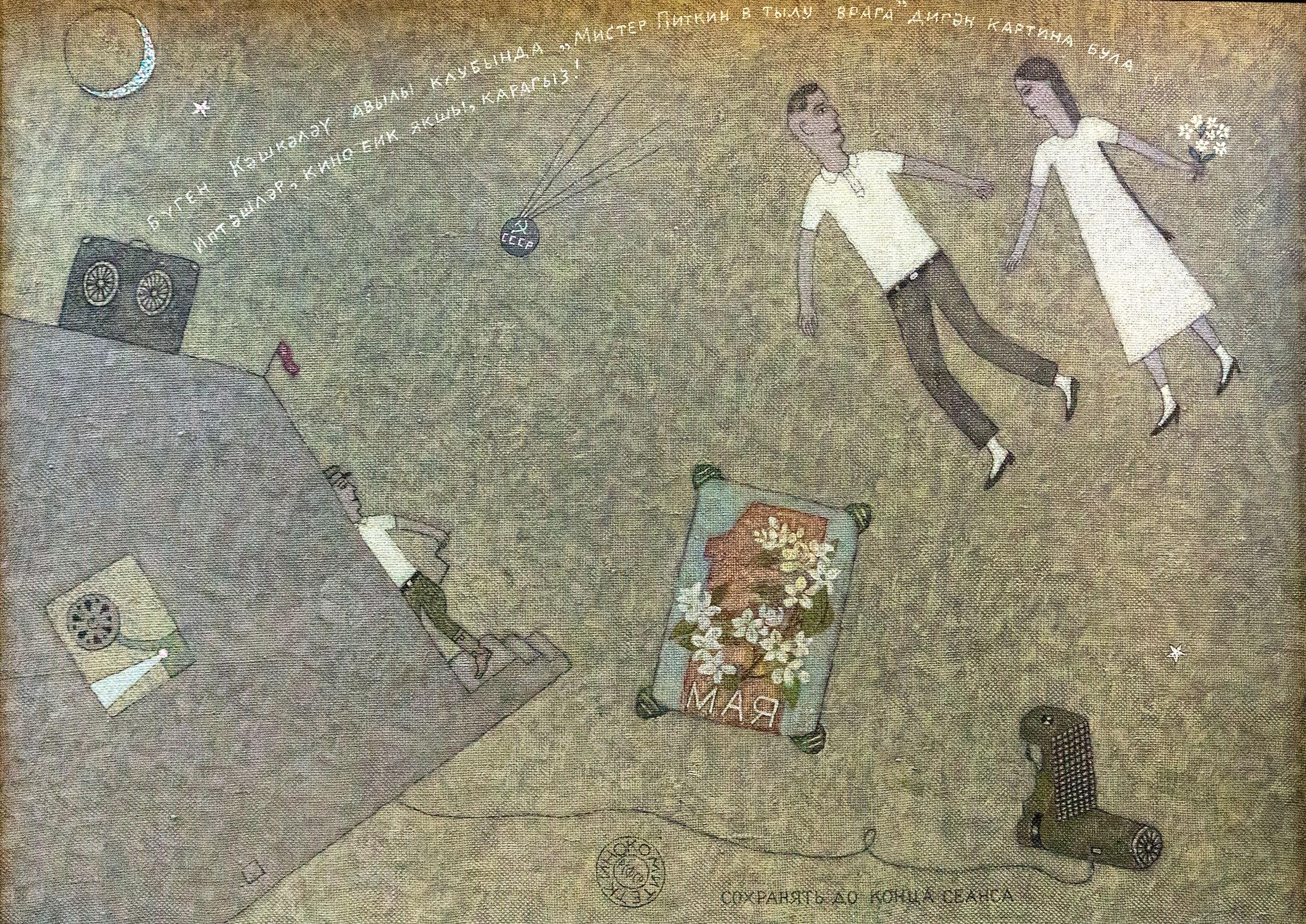 Черно-белое кино. 2003. Ринат Харисов::«Родник любви и вдохновения». Выставка из коллекции Фонда Марджани