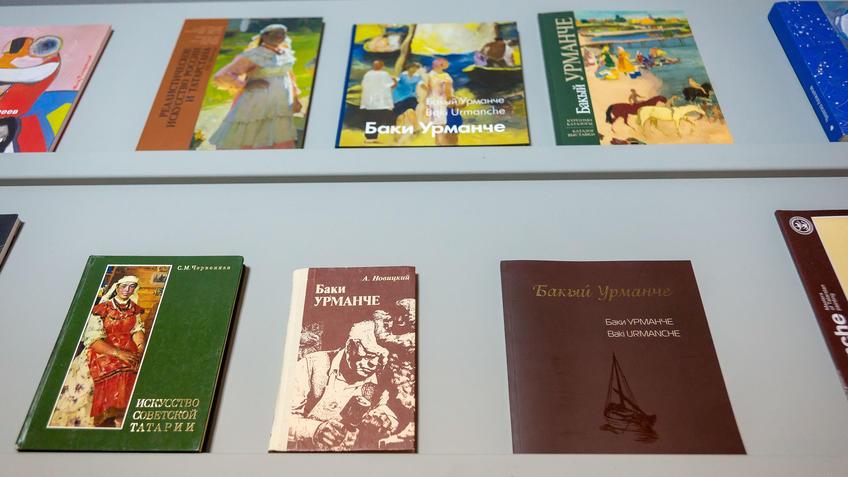 Книги, каталоги, альбомы, изданные Фондом Ш.Марджани::«Родник любви и вдохновения». Выставка из коллекции Фонда Марджани
