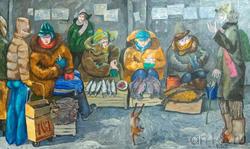 Рыбный базарчик. 2005. Фаттахов Рустем Шайгалеевич (1946-2019)