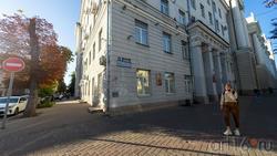 20200914-0112_voronezh.jpg