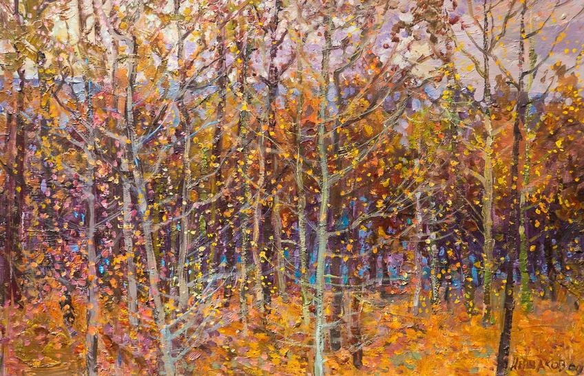 Осеннее мерцание. Иншаков А.Ф.::Иншаков А.Ф. «Осенняя симфония»