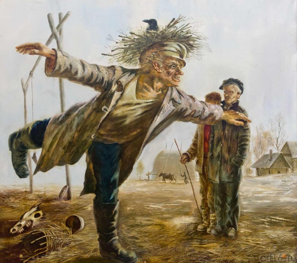 Вероятность полета. 1989.  Акимов В.Я. 1950, Народный художник РТ::Искусство чувашского народа