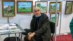 Рябченко Юрий Спиридонович на АРТ - Галерее, Казань 2020