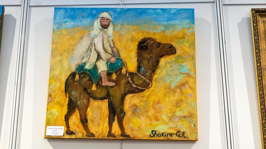 Camel. Гульнара Шакирова. АРТ - Галерея, Казань 2020::Арт-галерея, октябрь 2020