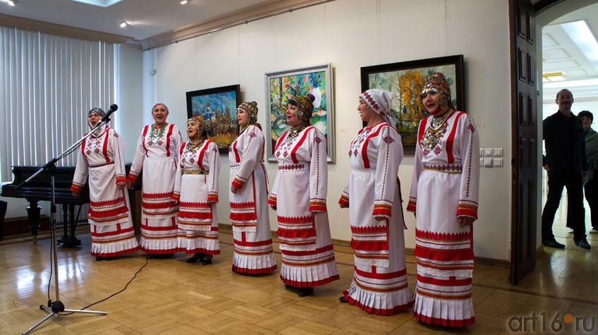 Чувашский фольклорный ансамбль на открытии выставки ʺИскусство чувашского народаʺ::Искусство чувашского народа