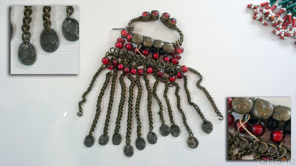 Шульгеме (девичье нагрудное украшение) Неизв. автор кон 19 нач. 20 вв.::Искусство чувашского народа