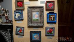 Фрагмент экспозиции выставки «Сентиментальное настроение»