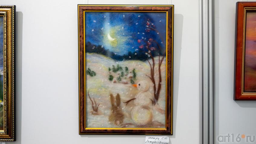 ::Арт-выставка «Зимний вернисаж» 2021