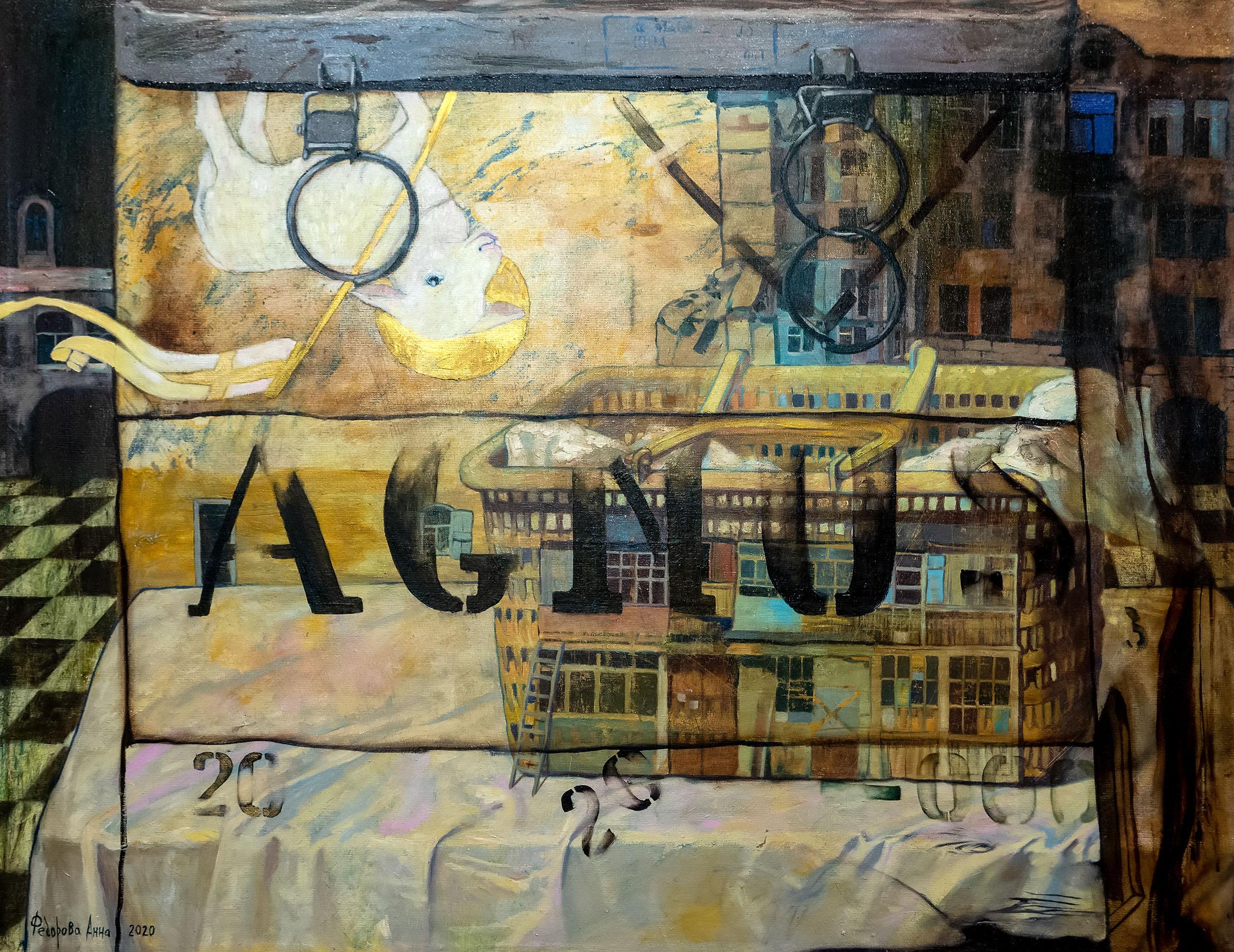 Агнец. Анна Федорова, 2020::«Апокалипсис. Возрождение ». Адель Халиуллин (скульптура), Анна Федорова (живопись)