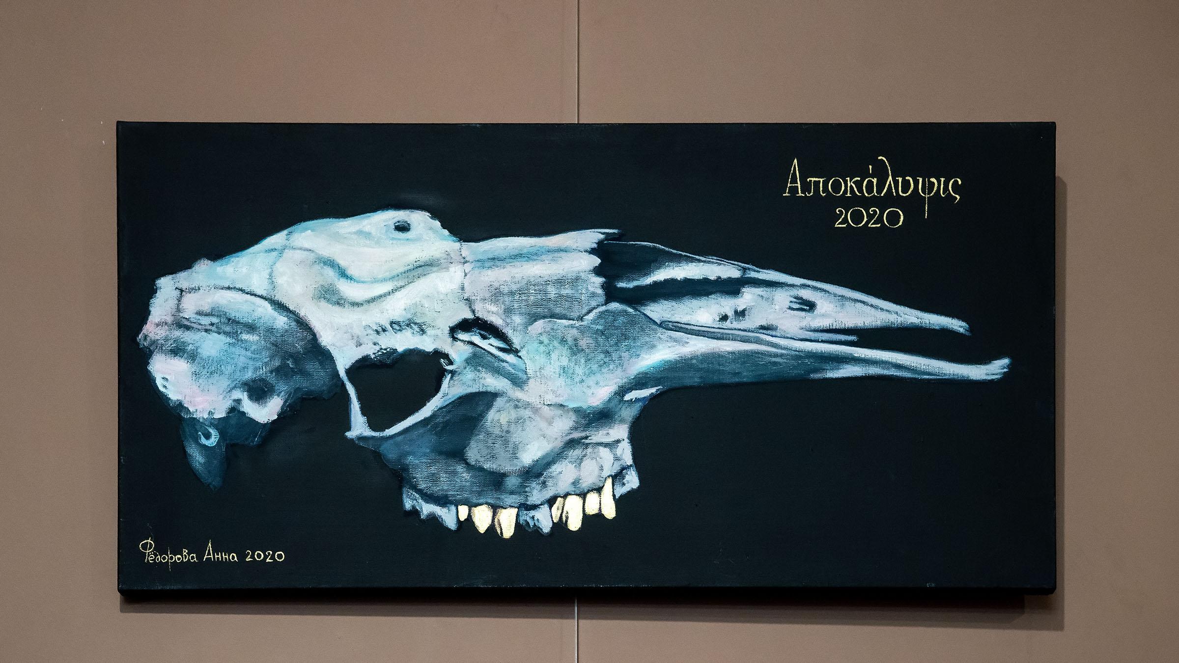 Апокалипсис 2020. Анна Федорова::«Апокалипсис. Возрождение ». Адель Халиуллин (скульптура), Анна Федорова (живопись)