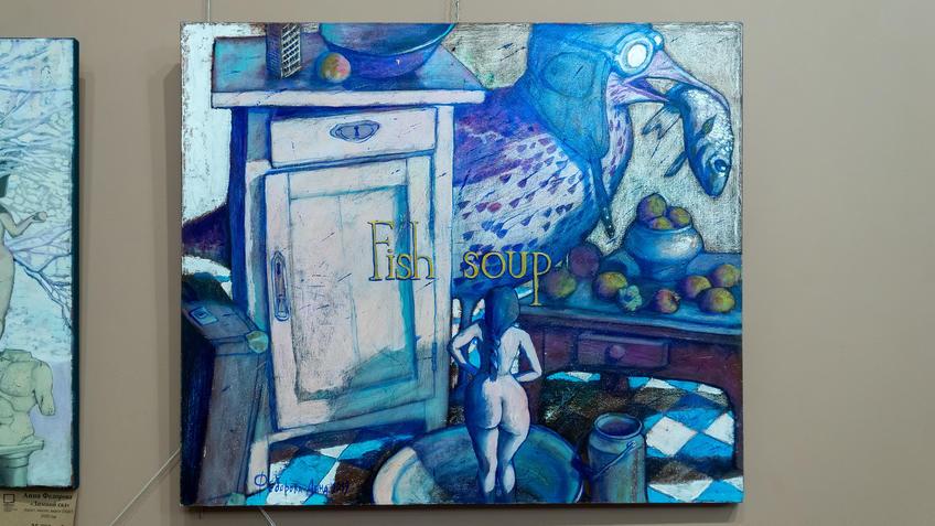 Fish soup. Анна Федорова::«Апокалипсис. Возрождение ». Адель Халиуллин (скульптура), Анна Федорова (живопись)