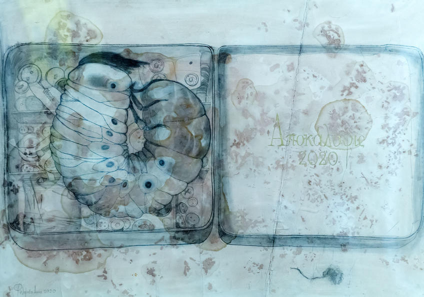 Апокалипсис 2020. (Личинка). Анна Федорова::«Апокалипсис. Возрождение ». Адель Халиуллин (скульптура), Анна Федорова (живопись)