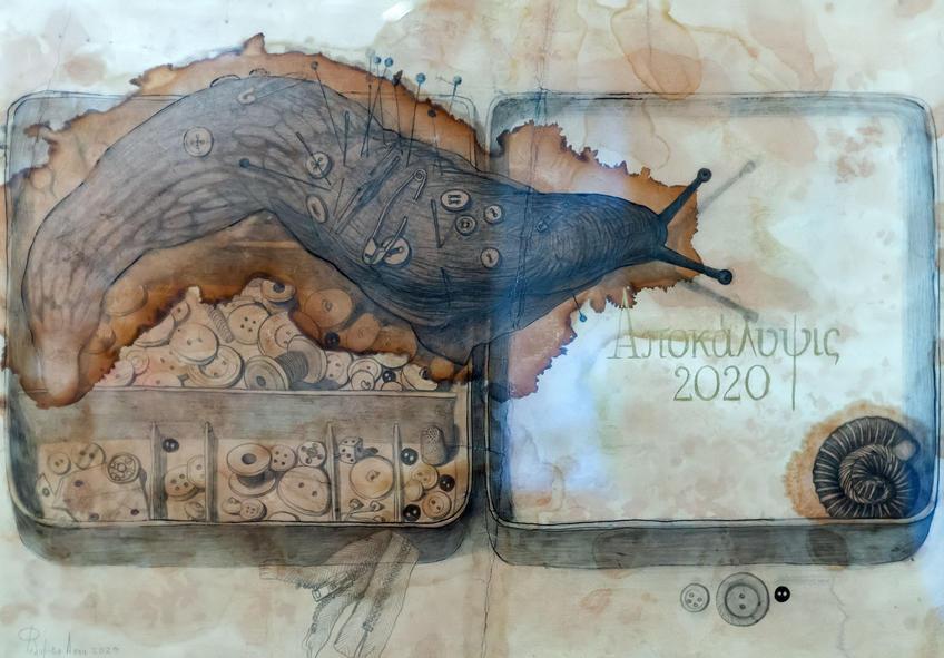 Апокалипсис 2020 (Слизень). Анна Федорова::«Апокалипсис. Возрождение ». Адель Халиуллин (скульптура), Анна Федорова (живопись)