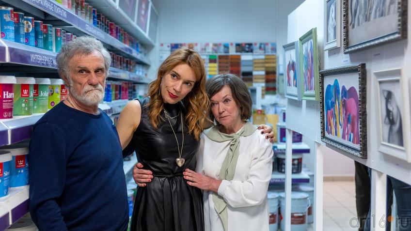 Лдмила Бабаева с родителями::Людмила Бабаева «Рыжее настроение»