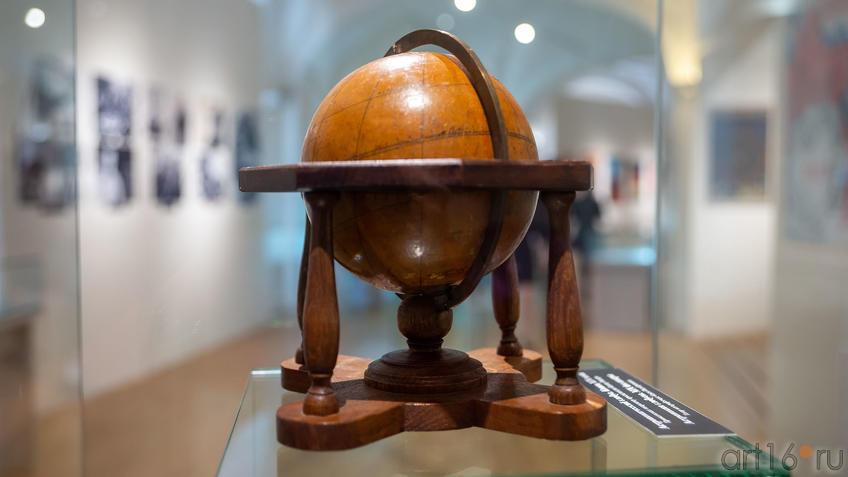 Астрономический глобус. Кон. XIX в. Принадлежал Каюму Насыри::На пороге Вселенной