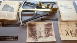 Астрономический прибор. Октант. Англия XIX, доумент. фото