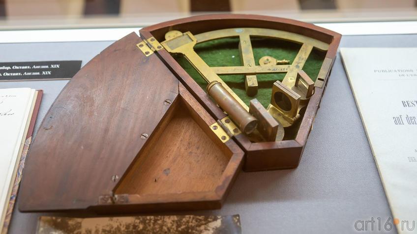 Астрономический прибор. Октант. Англия XIX::На пороге Вселенной