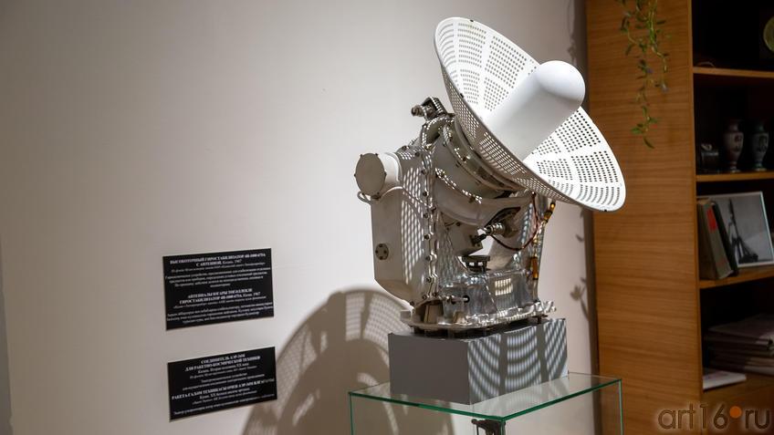 Высокоточный гиростабилизатор 4H-1000 673 A с антенной. Казань, 1967::На пороге Вселенной