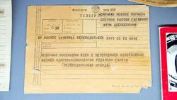 Поздравительная телеграмма Ю.А.Гагарину, ТАССР, 1960-е