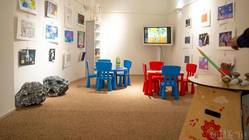 Детский уголок в музее для развивающих занятий::На пороге Вселенной