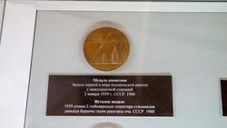 Медаль памятная. Запуск первой в мире космической ракеты с международной станции. 2 января 1959. СССР. 1960
