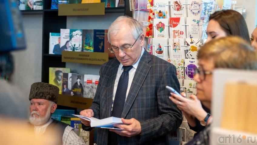 Валеев Разиль Исмагилович::Презентация книги: Ахат Мушинский. Запах анисовых яблок