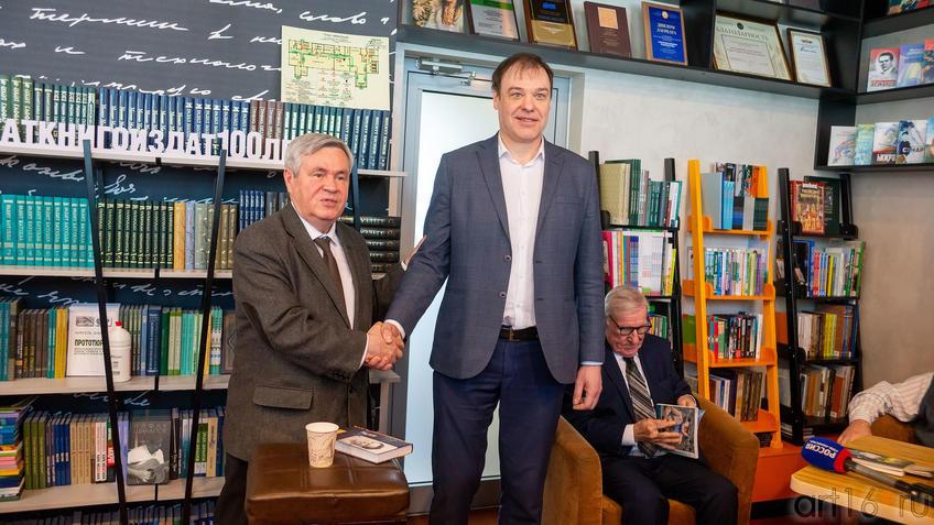 Ахат Мушинский, Марсель Ибрагимов::Презентация книги: Ахат Мушинский. Запах анисовых яблок