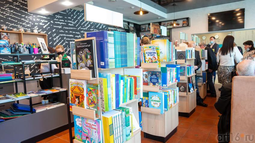 Книжный магазин, литературное кафе «Татмедиа»::Презентация книги: Ахат Мушинский. Запах анисовых яблок