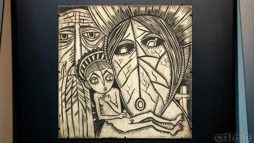 Святое семейство из цикла «101», №3, 1971, Вадим Сидур::Война и Мир Вадима Сидура