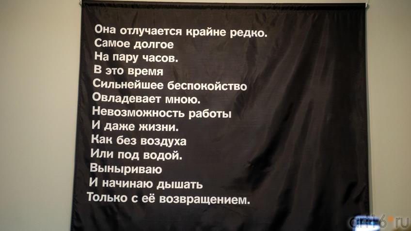 Стихи Вадима Сидура::Война и Мир Вадима Сидура