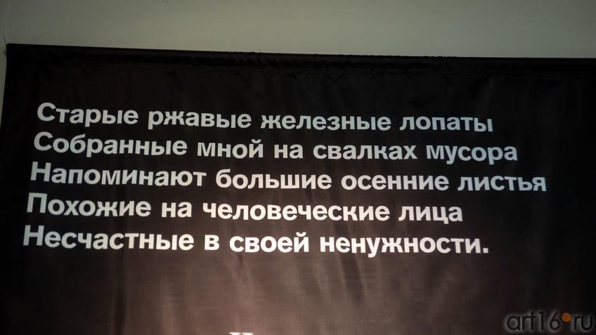 Вадим Сидур. Стихи::Война и Мир Вадима Сидура