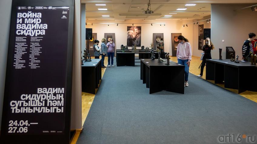 На выставке «Война и мир Вадима Сидура»::Война и Мир Вадима Сидура