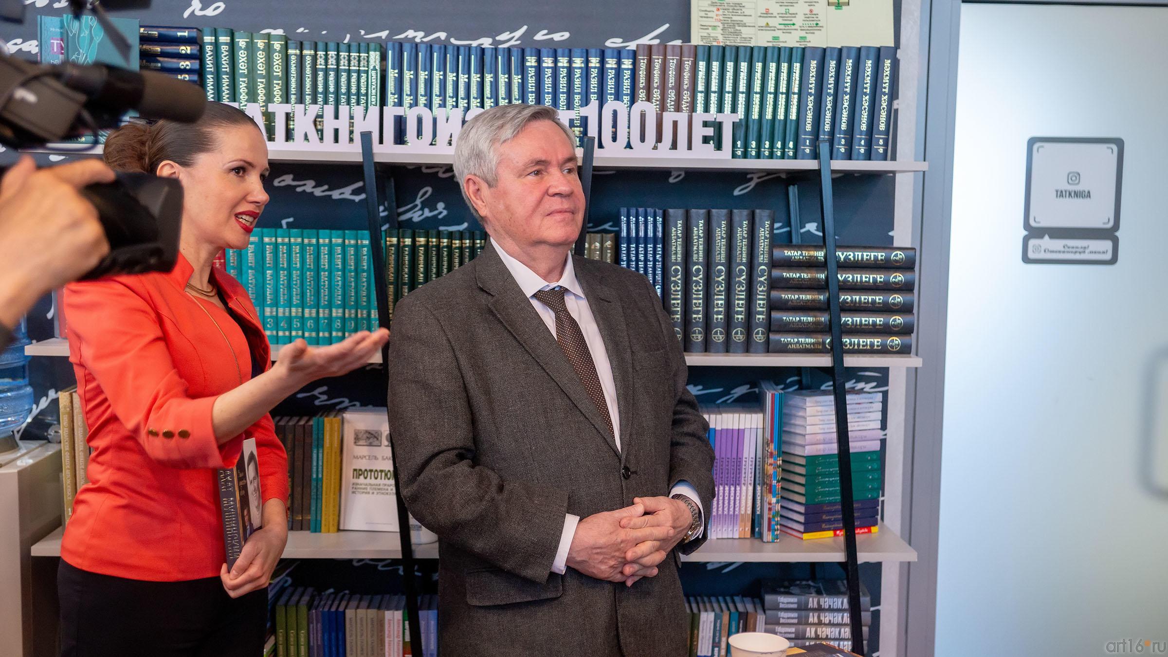 Венера Абязова, Ахат Мушинский::Презентация книги: Ахат Мушинский. Запах анисовых яблок