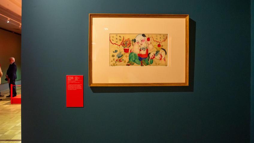 Лубочная картина «Прибытие денежной лошади»::Пять символов счастья. Выставка Государственного Эрмитажа