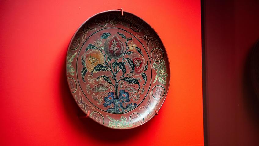 Блюдо. Китай. Выставка «Пять символов счастьяʺ::Пять символов счастья. Выставка Государственного Эрмитажа