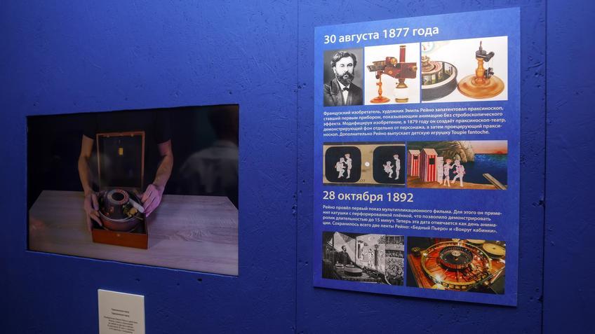 Праксиноскоп-театр::Выставка анимационных игрушек «ПРЕСИНЕМА»